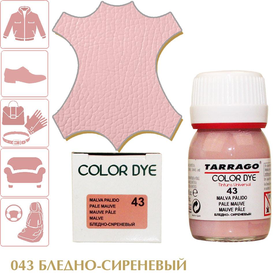 Краситель colortrend купить харьков avon косметика avon каталог