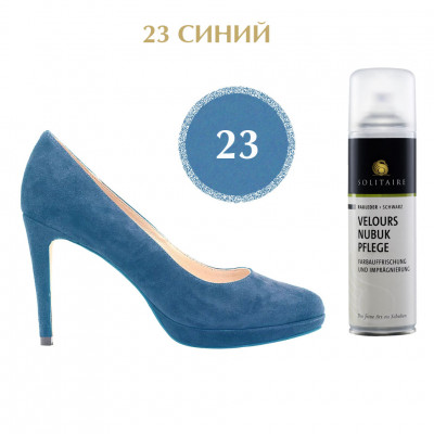 Уход за велюром/нубуком Velours Nubuk Spray SOLITAIRE, аэрозоль.